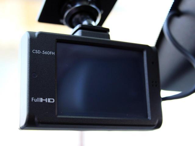 アリュール 純正ナビゲーションシステム フルセグTV バックカメラ ドライブレコーダー ハーフレザーシート クルーズコントロール クリアランスソナー アイドリングストップ 純正16インチアルミホイール ETC(7枚目)