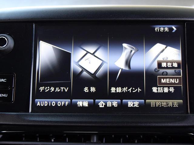 アリュール 純正ナビゲーションシステム フルセグTV バックカメラ ドライブレコーダー ハーフレザーシート クルーズコントロール クリアランスソナー アイドリングストップ 純正16インチアルミホイール ETC(41枚目)
