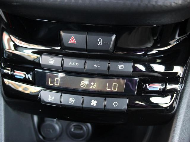アリュール 純正ナビゲーションシステム フルセグTV バックカメラ ドライブレコーダー ハーフレザーシート クルーズコントロール クリアランスソナー アイドリングストップ 純正16インチアルミホイール ETC(42枚目)