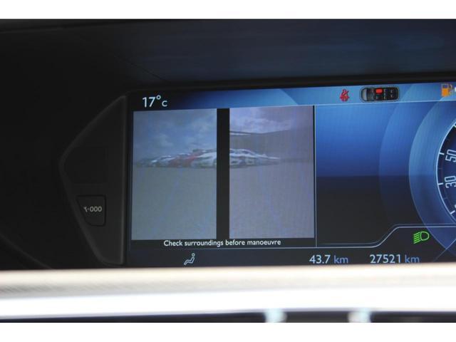 1stアニバーサリー 1オーナー 禁煙車 7人乗 純正ナビゲーションTV 360°カメラ ドライブレコーダー パノラミックガラスルーフ クルーズコントロール スマートキー 助手席電動カーフレスト 電動リアゲート ETC(6枚目)