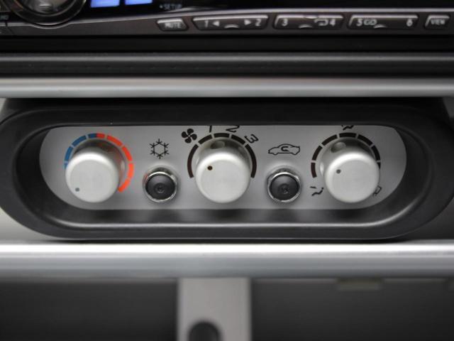 S 1オーナー 禁煙車 記録簿有 エアコン 運転席・助手席エアバック キーレスエントリー 純正CDデッキ パワーウィンドウ(4枚目)