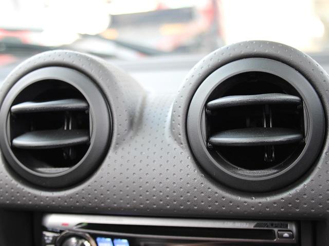 S 1オーナー 禁煙車 記録簿有 エアコン 運転席・助手席エアバック キーレスエントリー 純正CDデッキ パワーウィンドウ(80枚目)