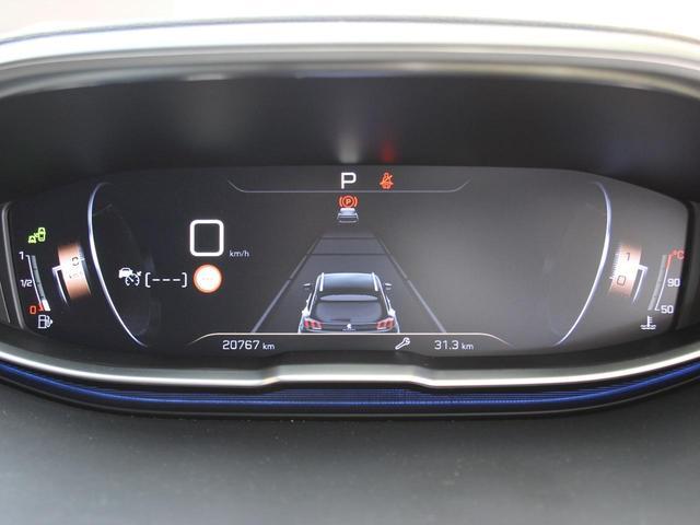 GT ブルーHDi 禁煙車 純正タッチパネルスクリーン スマキー 電動リアゲート LEDヘッドライト アクティブセーフティブレーキ アクティブクルーズコントロール レーンキープアシスト ブラインドスポットモニターシステム(3枚目)