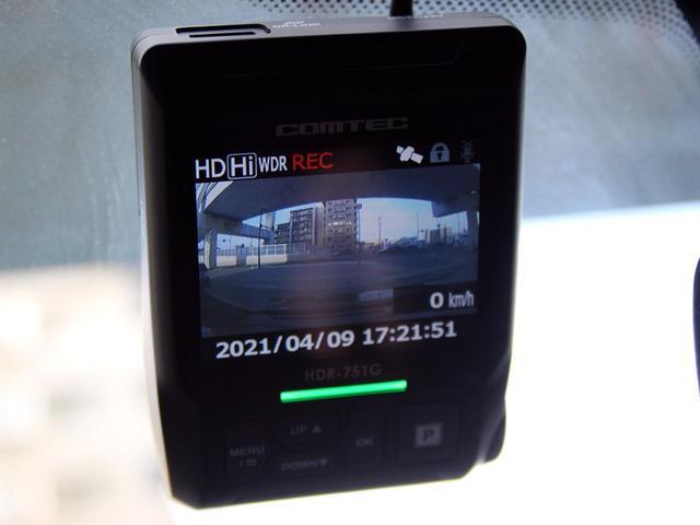 GT ブルーHDi 禁煙車 純正タッチパネルスクリーン スマキー 電動リアゲート LEDヘッドライト アクティブセーフティブレーキ アクティブクルーズコントロール レーンキープアシスト ブラインドスポットモニターシステム(6枚目)
