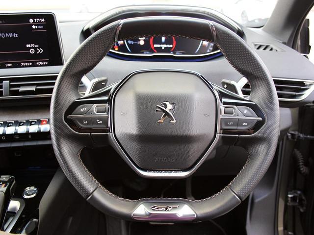 GT ブルーHDi 禁煙車 純正タッチパネルスクリーン スマキー 電動リアゲート LEDヘッドライト アクティブセーフティブレーキ アクティブクルーズコントロール レーンキープアシスト ブラインドスポットモニターシステム(10枚目)