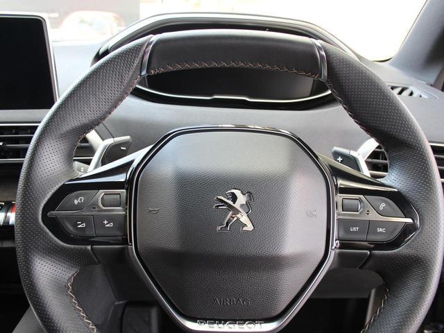 GT ブルーHDi 禁煙車 純正タッチパネルスクリーン スマキー 電動リアゲート LEDヘッドライト アクティブセーフティブレーキ アクティブクルーズコントロール レーンキープアシスト ブラインドスポットモニターシステム(31枚目)