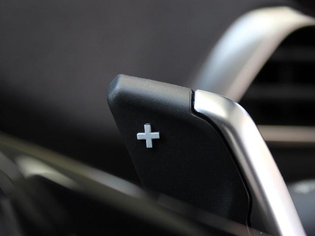 GT ブルーHDi 禁煙車 純正タッチパネルスクリーン スマキー 電動リアゲート LEDヘッドライト アクティブセーフティブレーキ アクティブクルーズコントロール レーンキープアシスト ブラインドスポットモニターシステム(36枚目)