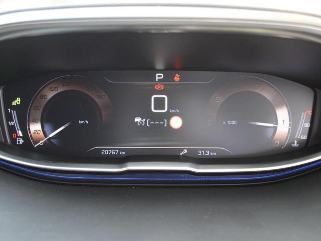 GT ブルーHDi 禁煙車 純正タッチパネルスクリーン スマキー 電動リアゲート LEDヘッドライト アクティブセーフティブレーキ アクティブクルーズコントロール レーンキープアシスト ブラインドスポットモニターシステム(42枚目)