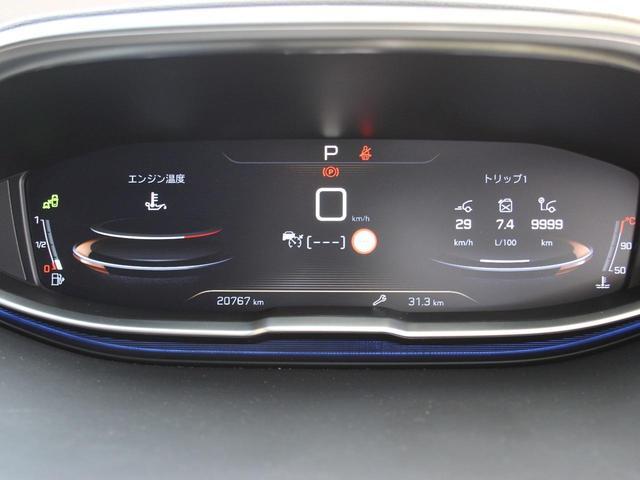 GT ブルーHDi 禁煙車 純正タッチパネルスクリーン スマキー 電動リアゲート LEDヘッドライト アクティブセーフティブレーキ アクティブクルーズコントロール レーンキープアシスト ブラインドスポットモニターシステム(43枚目)