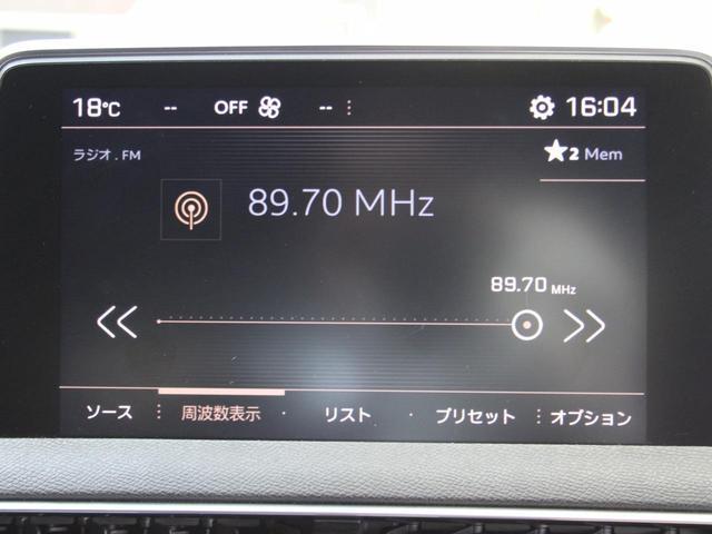 GT ブルーHDi 禁煙車 純正タッチパネルスクリーン スマキー 電動リアゲート LEDヘッドライト アクティブセーフティブレーキ アクティブクルーズコントロール レーンキープアシスト ブラインドスポットモニターシステム(44枚目)