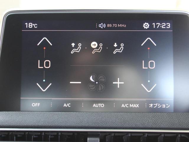 GT ブルーHDi 禁煙車 純正タッチパネルスクリーン スマキー 電動リアゲート LEDヘッドライト アクティブセーフティブレーキ アクティブクルーズコントロール レーンキープアシスト ブラインドスポットモニターシステム(45枚目)