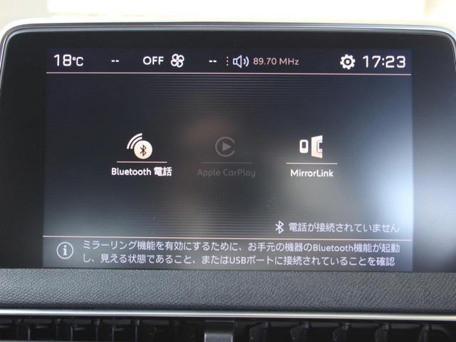 GT ブルーHDi 禁煙車 純正タッチパネルスクリーン スマキー 電動リアゲート LEDヘッドライト アクティブセーフティブレーキ アクティブクルーズコントロール レーンキープアシスト ブラインドスポットモニターシステム(46枚目)