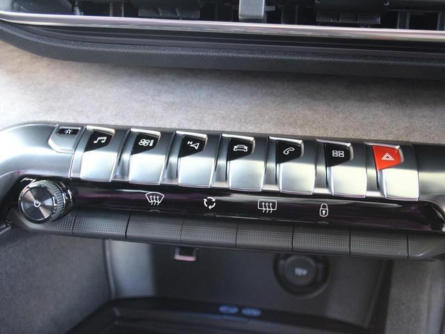 GT ブルーHDi 禁煙車 純正タッチパネルスクリーン スマキー 電動リアゲート LEDヘッドライト アクティブセーフティブレーキ アクティブクルーズコントロール レーンキープアシスト ブラインドスポットモニターシステム(47枚目)