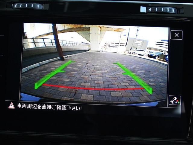 TSIハイライン 1オーナー テクノロジーPKG ディスカバープロナビ フルセグTV バックカメラ アダプティブクルーズコントロール 衝突被害軽減ブレーキ リアトラフィックアラート 純正17インチAW ETC2.0(5枚目)