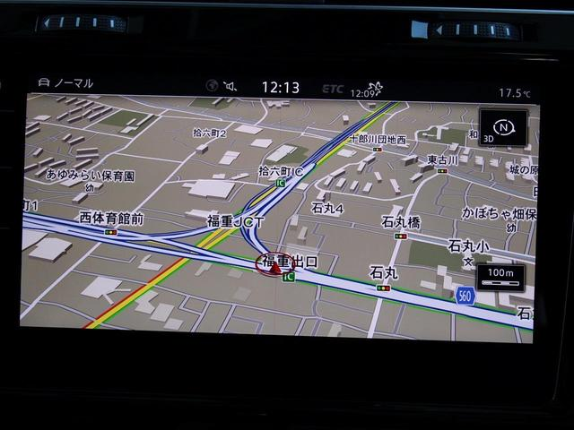 TSIハイライン 1オーナー テクノロジーPKG ディスカバープロナビ フルセグTV バックカメラ アダプティブクルーズコントロール 衝突被害軽減ブレーキ リアトラフィックアラート 純正17インチAW ETC2.0(36枚目)