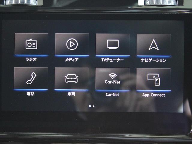TSIハイライン 1オーナー テクノロジーPKG ディスカバープロナビ フルセグTV バックカメラ アダプティブクルーズコントロール 衝突被害軽減ブレーキ リアトラフィックアラート 純正17インチAW ETC2.0(37枚目)