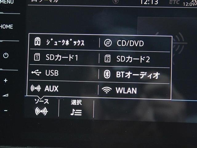 TSIハイライン 1オーナー テクノロジーPKG ディスカバープロナビ フルセグTV バックカメラ アダプティブクルーズコントロール 衝突被害軽減ブレーキ リアトラフィックアラート 純正17インチAW ETC2.0(38枚目)