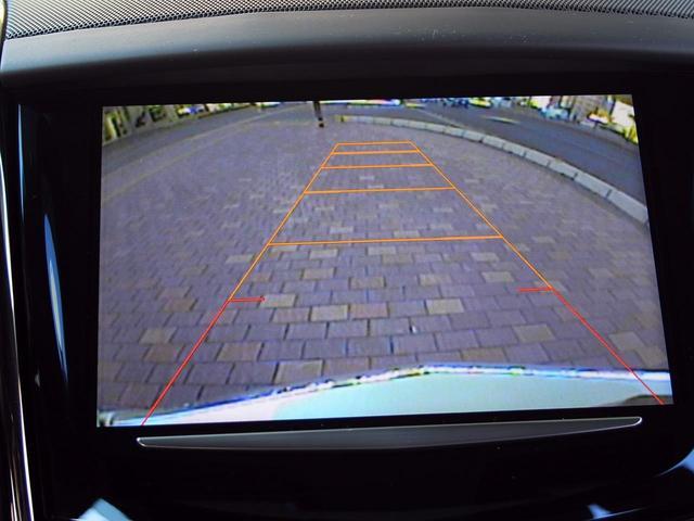 ラグジュアリー 禁煙車 ブラックレザーシート メモリ付電動シート シートヒーター スマートキー バックカメラ クルーズコントロール キセノンライト バンパーセンサー ステアリングヒーター レーンキープアシスト(5枚目)