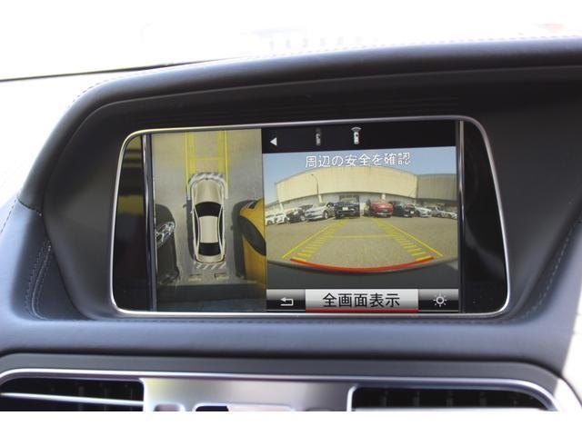 E250 クーペリミテッド 1オーナー AMGスポーツPkg レーダーセーフティPkg 専用18AW レッドレザー 電動シート&ヒーター 360度カメラ アイドルストップ キーレスゴー 純正ナビゲーションシステム ETC2.0(6枚目)