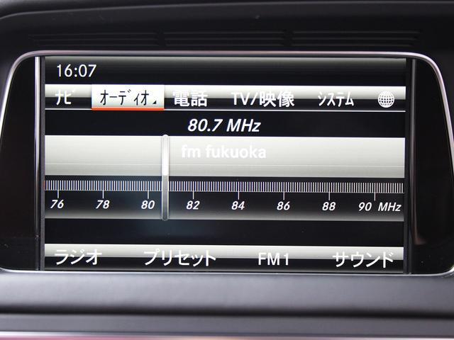 E250 クーペリミテッド 1オーナー AMGスポーツPkg レーダーセーフティPkg 専用18AW レッドレザー 電動シート&ヒーター 360度カメラ アイドルストップ キーレスゴー 純正ナビゲーションシステム ETC2.0(36枚目)