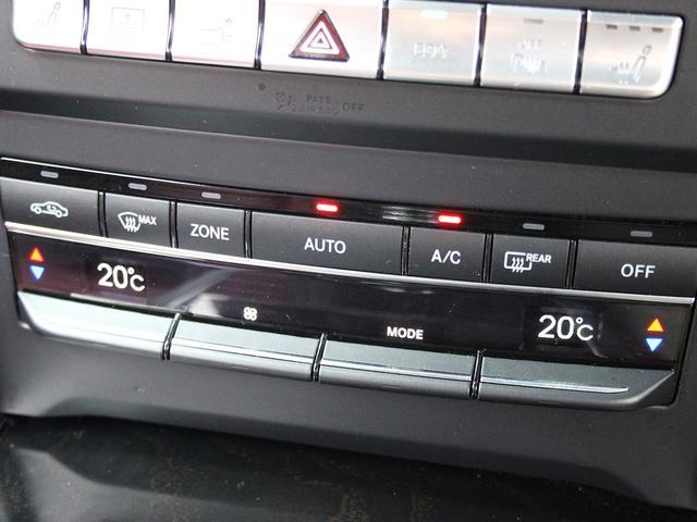 E250 クーペリミテッド 1オーナー AMGスポーツPkg レーダーセーフティPkg 専用18AW レッドレザー 電動シート&ヒーター 360度カメラ アイドルストップ キーレスゴー 純正ナビゲーションシステム ETC2.0(38枚目)