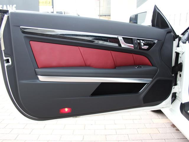 E250 クーペリミテッド 1オーナー AMGスポーツPkg レーダーセーフティPkg 専用18AW レッドレザー 電動シート&ヒーター 360度カメラ アイドルストップ キーレスゴー 純正ナビゲーションシステム ETC2.0(53枚目)