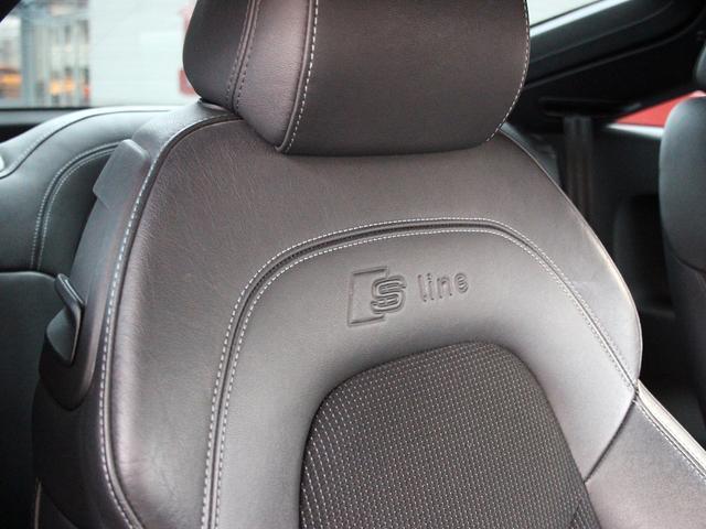 1.8TFSI S-ラインパッケージ(フロントスポーツシート 専用バンパー 18インチアルミホイール ドアシルプレート リヤディフューザー ディンプルタイプ本革巻きセレクターノブ) キセノンヘッドライト ETC(7枚目)