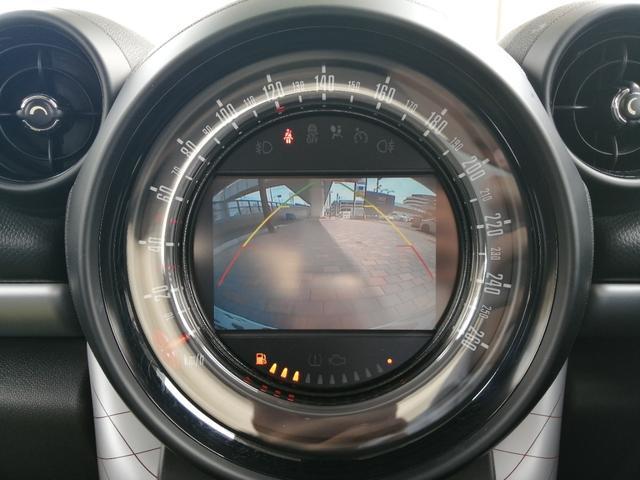 クーパーSD クロスオーバー パークレーン ナビゲーションPkg バックカメラ 地デジチューナー LEDフォグランプ ディーゼルエンジン クルーズコントロール キセノンヘッドライト 純正18インチアルミホイール ETC キーレス オートエアコン(5枚目)