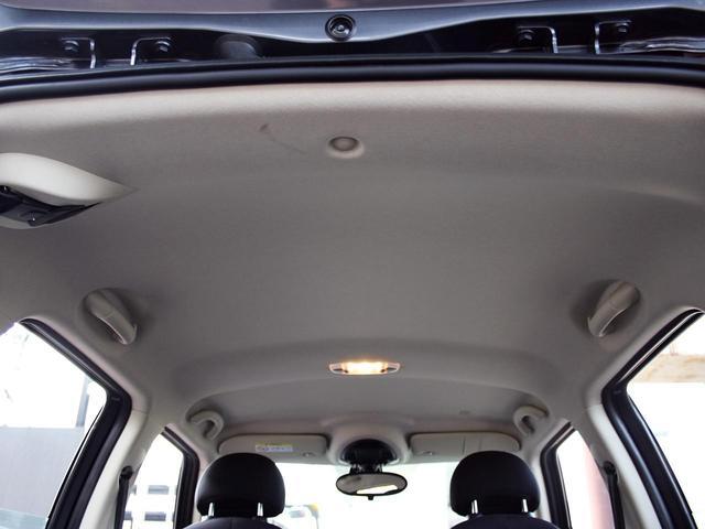 クーパーSD クロスオーバー パークレーン ナビゲーションPkg バックカメラ 地デジチューナー LEDフォグランプ ディーゼルエンジン クルーズコントロール キセノンヘッドライト 純正18インチアルミホイール ETC キーレス オートエアコン(76枚目)