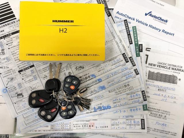 「ハマー」「ハマー H2」「SUV・クロカン」「福岡県」の中古車35