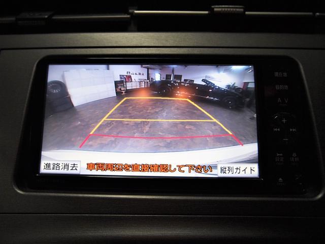 S SDナビ・フルセグTV・Bカメラ・ETC・キセノンライト(14枚目)