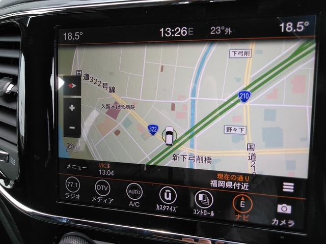 ラレード・登録済未使用車現行型・AppleCarPlay(17枚目)