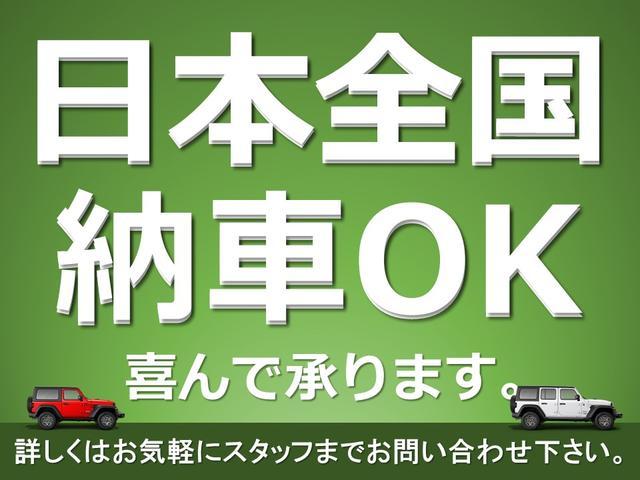 ロンジチュード・認定中古車・1オナ禁煙車・ナビ・TV・ETC(4枚目)