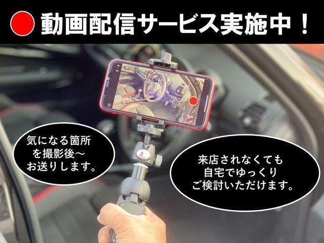 リミテッド 登録済未使用車 4WD ナビ TV ETC(4枚目)