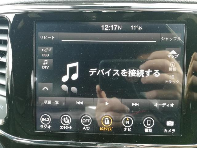 リミテッド 登録済未使用車 4WD ナビ TV ETC(20枚目)