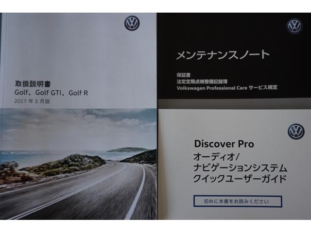 TSI コンフォートライン 当社デモカー ナビ ETC(20枚目)
