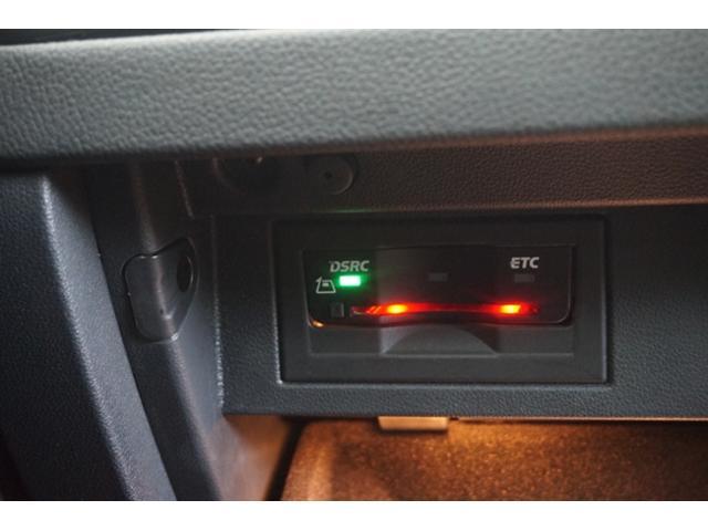 TSI ハイライン デモカー テクノロジーパッケージ ETC(17枚目)