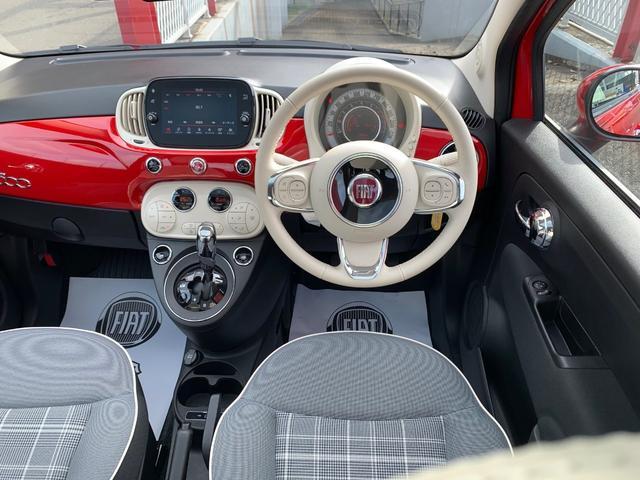 「フィアット」「フィアット 500」「コンパクトカー」「福岡県」の中古車20
