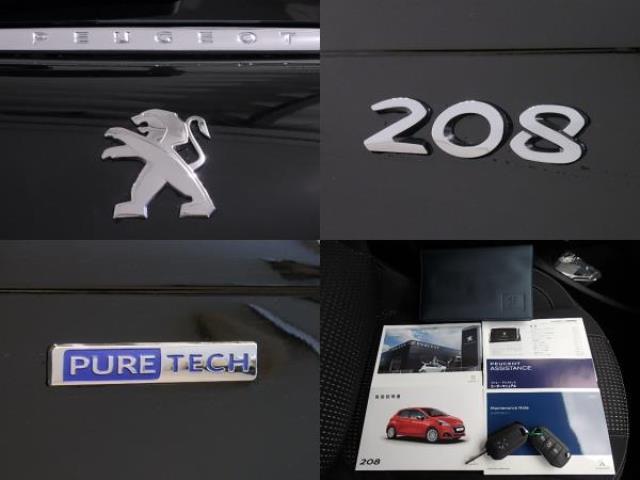 プジョー プジョー 208 Allure Cielo Package 登録済み未使用車