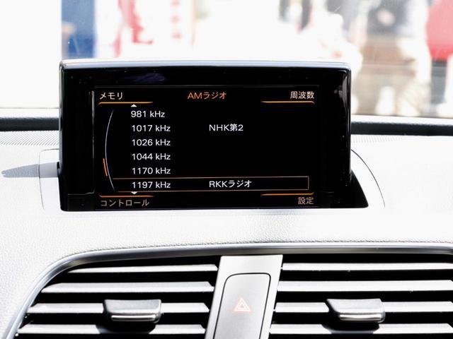 アウディ アウディ Q3 2.0TFSIクワトロ 純正HDD Bカメラ BOSE
