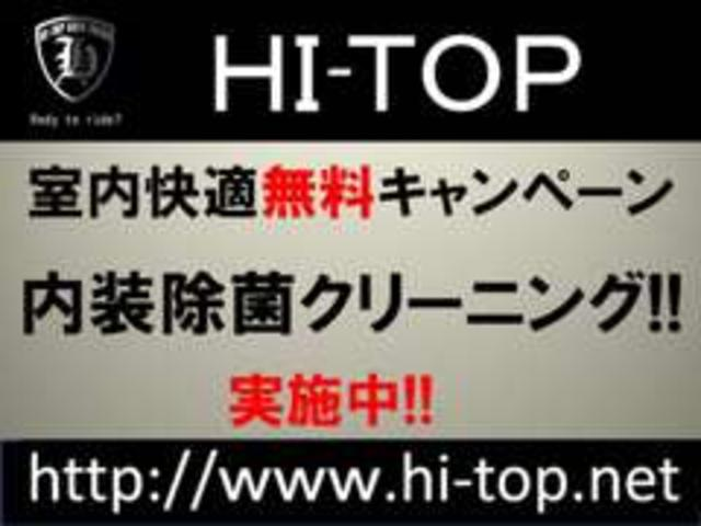 世界限定25台 YENCO CAMARO STAGEII(20枚目)