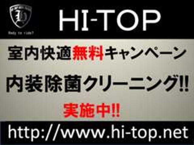 PDK 左H 実走行 BOSE 社外HDDナビ 社外マフラー(6枚目)