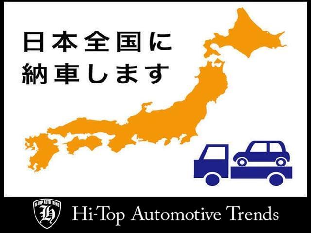 「キャデラック」「キャデラックエスカレード」「SUV・クロカン」「福岡県」の中古車19
