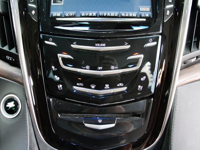 「キャデラック」「キャデラックエスカレード」「SUV・クロカン」「福岡県」の中古車75