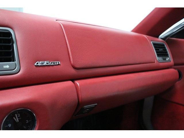 「フェラーリ」「456」「クーペ」「福岡県」の中古車20
