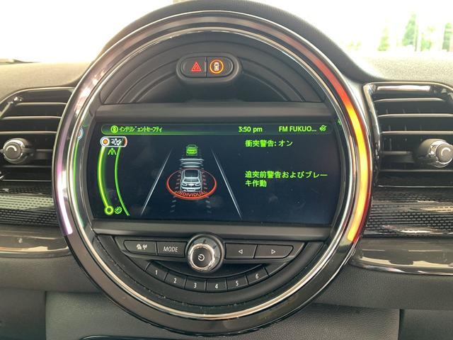 「MINI」「MINI」「ステーションワゴン」「福岡県」の中古車3