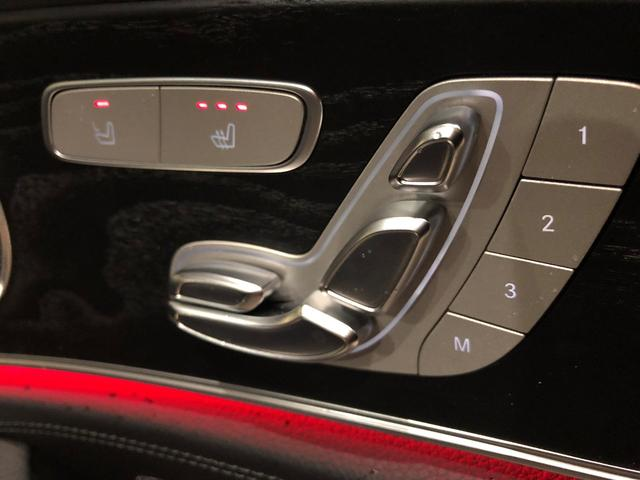 E250AVGスポーツ レザーEXCパッケージ 新車保証継承(20枚目)