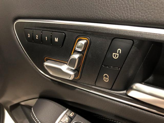 GLA220 4マチック RSP プレミアムP 新車保証継承(20枚目)