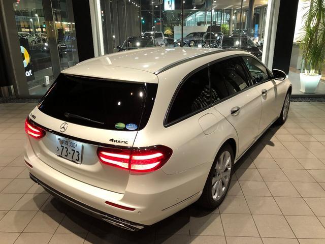 E400 4マチックW エクスクルージブ 認定中古車2年保証(6枚目)