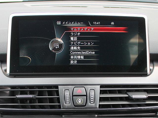 218iアクティブツアラー Aトランク スマートキー LED(3枚目)